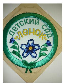http://detskiilenok.ucoz.ru/bezymjannyj.png